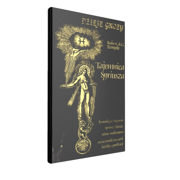 Tajemnica Syriusza, Wydawnictwo Brama